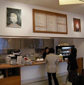 Konishi_counter1.jpg