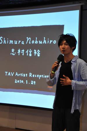 shimura_tav-2.jpg