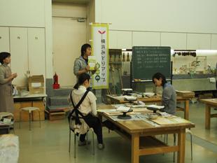 midori01.JPG