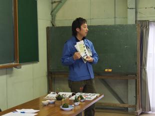 midori015.JPG