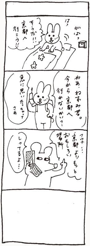 talk0830_3.jpg