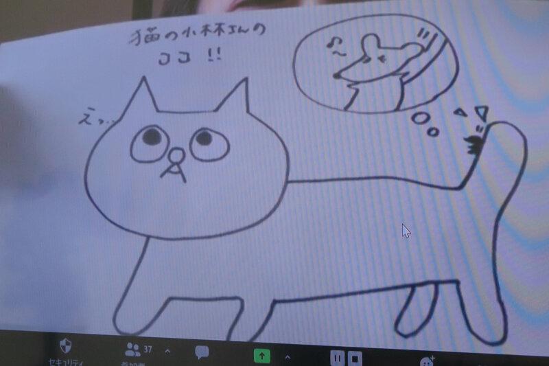 talk0830_7.JPG