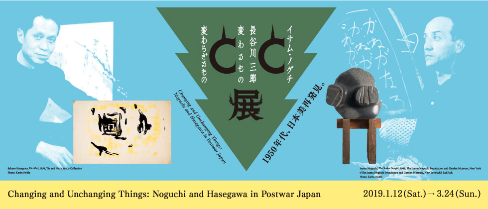 Changing and Unchanging Things: Noguchi and Hasegawa in Postwar Japan
