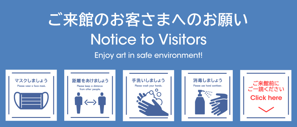 Notice to Visitors