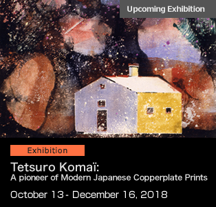 Tetsuro Komaï: A Pioneer of Modern Japanese Copperplate Prints