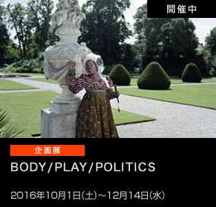BODY/PLAY/POLITICS