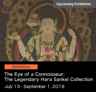 The Eye of a Connoisseur: The Legendary Hara Sankei Collection