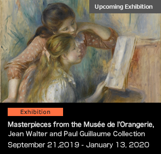 Masterpieces from the Musée de l'Orangerie,  Jean Walter and Paul Guillaume Collection