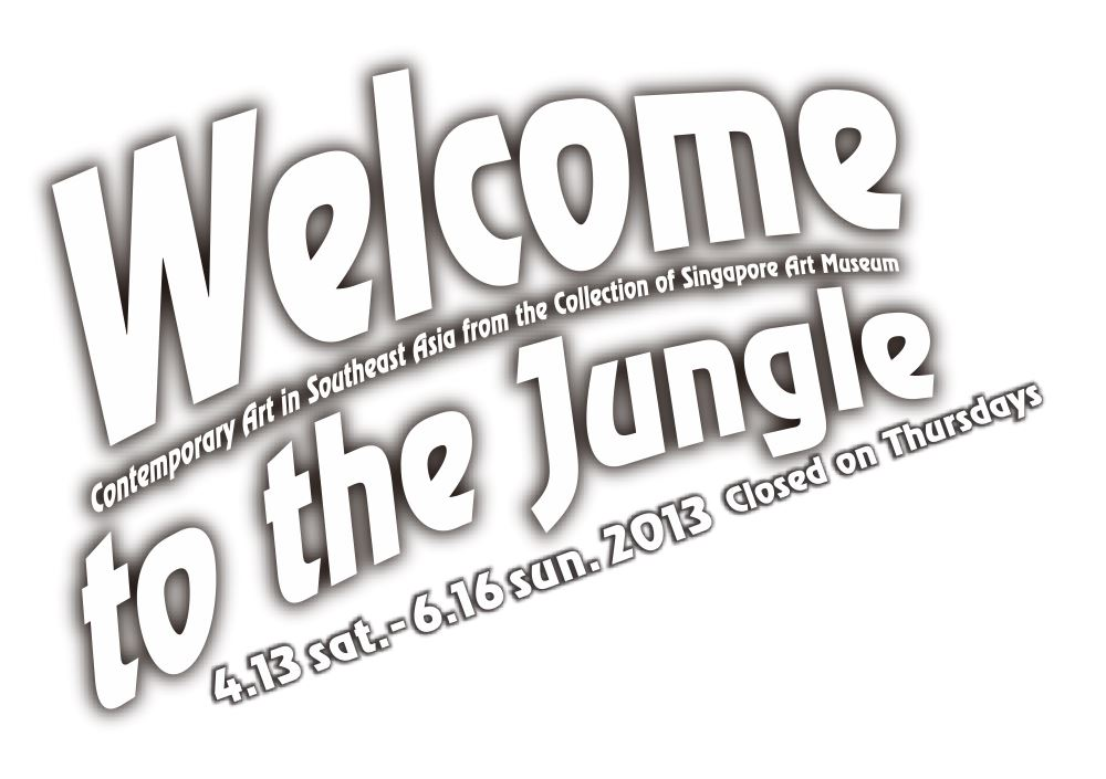 Welcome to the Jungle 熱々!東南アジアの現代美術