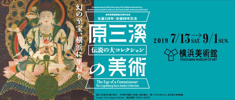 https://yokohama.art.museum/static/page/2456/17692/5cUCOrEZ6Z.jpg